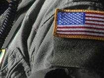 В США появятся «космические стражи»
