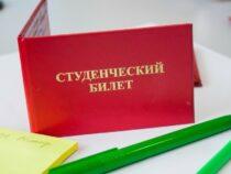 70 лучших студентов Кыргызстана получат президентские стипендии