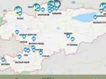 Еще четыре АвтоЦона откроются в Кыргызстане в следующем году