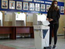 ЦИК зарегистрировал 18 кандидатов в президенты