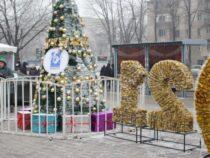 Мэрия Бишкека развернула две новогодние ярмарки