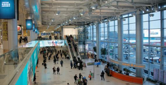 Назван самый загруженный аэропорт в 2020 году