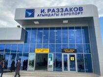 В Исфане встретили первый регулярный авиарейс из Бишкека