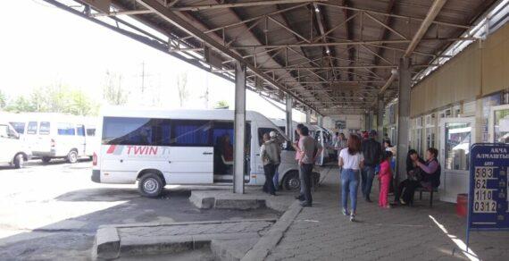 Автовокзалы в Бишкеке приведут в порядок