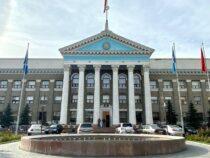 Названа дата выборов в Бишкекский горкенеш