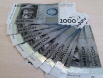 Риска дефолта в Кыргызстане нет