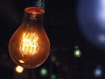 В Оше примут меры по соблюдению лимита потребления электроэнергии