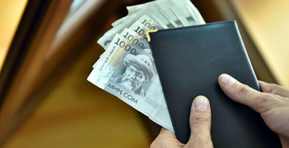 Кыргызстан на обслуживание госдолга потратил 31 миллиард сомов