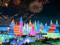 В Харбине открылся международный фестиваль ледяных скульптур