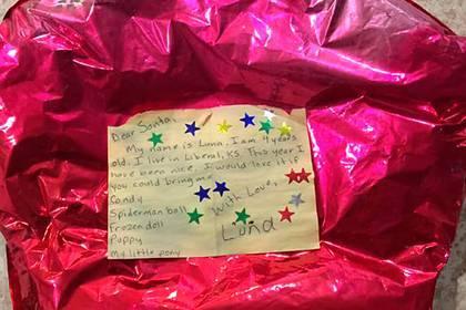 Охотник нашел пролетевшее тысячу километров письмо в воздушном шарике