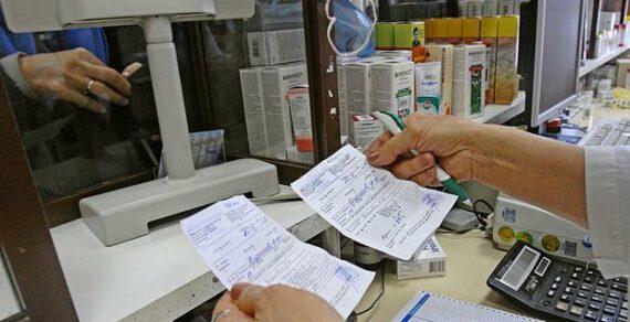 В некоторых городах и областях страны перестали выписывать бумажные рецепты