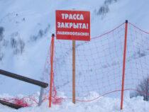 На горных участках автодорог лавиноопасно