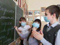 Бишкекские школы  постепенно открываются