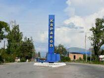 В Караколе в этом году отремонтируют улицу Тыныстанова