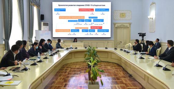 В Кыргызстане озвучили итоги работы комиссии по коронавирусу