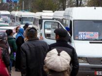 Освободить центр Бишкека от маршруток пока не получится