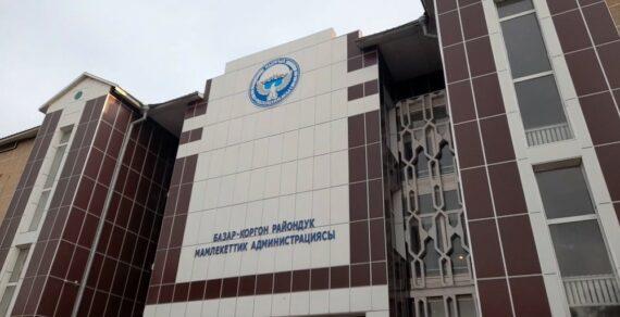 В Кыргызстане появится новый город — Базар Коргон