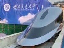 В Китае создали поезд, способный разгоняться до 620 км/ч