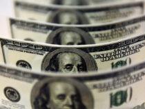 Названы валюты, на которых можно заработать в 2021 году