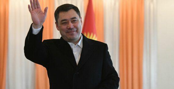 Садыр Жапаров вступил вдолжность президента