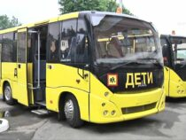 В Бишкеке планируют запустить бесплатные школьные автобусы