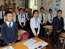 В школах Джалал-Абадской области началась учеба в режиме оффлайн