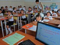 2100 школ работают на сегодня в реальном режиме