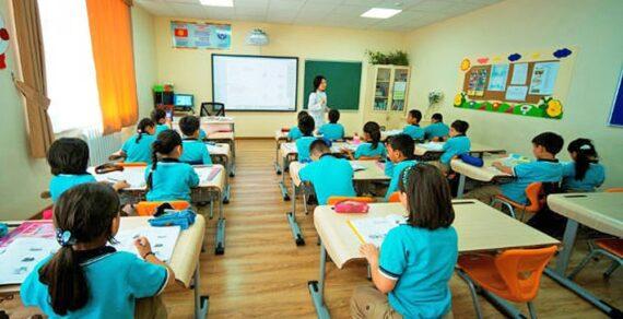 Как будет организовано обучение в школах Бишкека в режиме оффлайн?