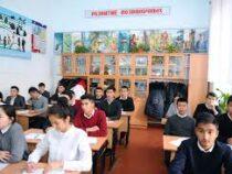Школы и детские сады Джалал-Абада планируют открыть с 11 января