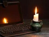 В Бишкеке и регионах 26 января не будет электричества