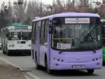 Тарифы на проезд в автобусах Бишкека могут повысить до 15 сомов