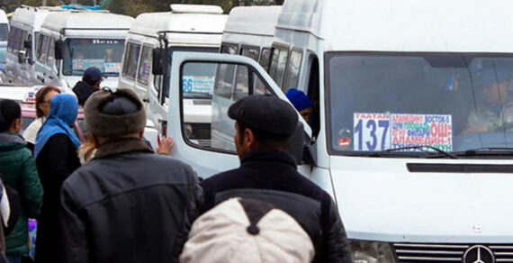 В Бишкеке маршрутки работают в обычном режиме