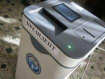 Вне избирательных участков проголосовали более 18 тысяч избирателей