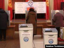 Выборы президента. Некоторым кандидатам вернут избирательный залог
