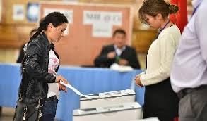 ЦИК готова наднях огласить итоги выборов иреферендума