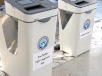 В Кыргызстане проходят выборы президента и референдум