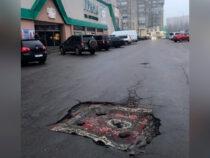«Хоттабыч припарковался!» В Украине дорожную яму залатали ковром