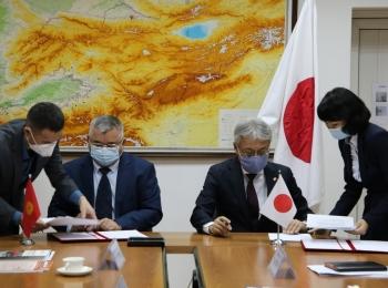 Япония выделит двум учреждениям оборудование на 145 тысяч долларов