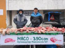 В Бишкеке возобновят работу сельскохозяйственные ярмарки