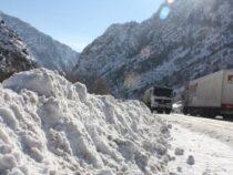 Проезд поавтодороге Бишкек— Ошна223-м километре открыт