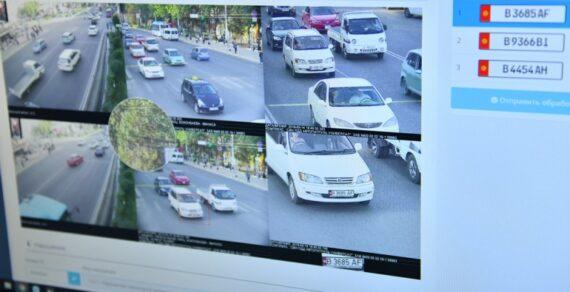 Водители выплатили более 1,5 миллиарда сомов по «Безопасному городу»