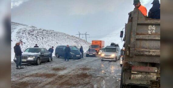 На дороге Бишкек – Ош действуют ограничения на пропуск машин