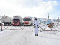 КПП на границе с Китаем закрывают