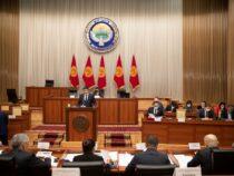 Профильный комитет ЖК одобрил состав и структуру правительства