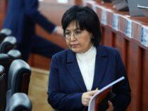 Назначен Чрезвычайный иПолномочный Посол Кыргызстана вРоссии