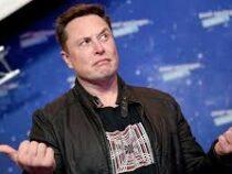 Илон Маск временно покинул социальную сеть Twitter