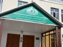 Новый муфтий Кыргызстана будет избран 5 апреля этого года