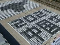 В Китае собрали самую большую в мире мозаику из машин