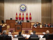 Жогорку Кенеш одобрил новый состав и структуру правительства