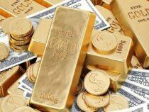 Резервы  НБ КР на сегодня составляют 2 млрд 740 млн долларов